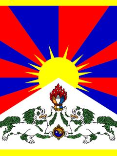 Tibet Flag K800i