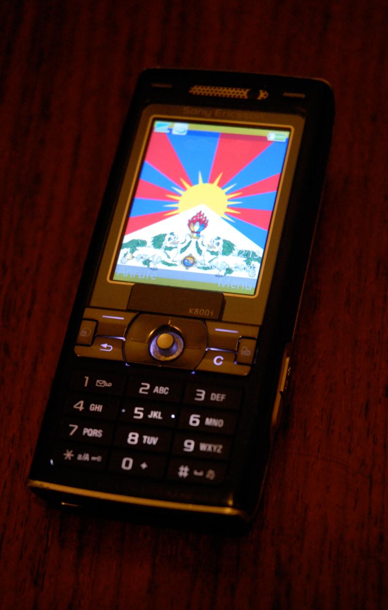 Tibet Handy